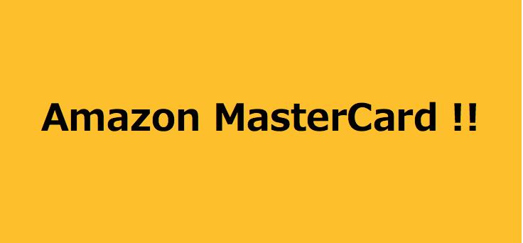 AmazonMastercard_ロゴ