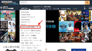 Kindle unlimitedに絞って検索